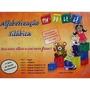 Alfabetização Silábica - Tin-do-le-lê - 2º Ano Acompanha Cd