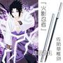 Espada Anime Naruto Sasuke Grama Faisão Lâmina Da Adereços