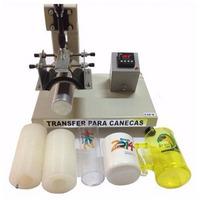 Prensa Térmica P/ Transfer Em Acrílico (long Drink, Canecas)