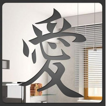 Espelho Decorativo Quarto Sala Ideograma Chines