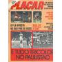 Placar Nº 369 - 1977 - Poster Batista Do Internacional
