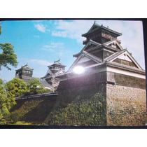 Cartão Postal- Japão- Palácio Imperial- Não Circulado