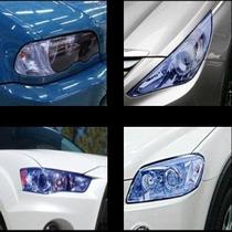 Película Adesivo Azul Para Lanterna Farol Carros Ou Motos