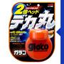 Glaco 120ml Cristalizador De Para-brisa | Repelente De Água