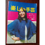 Crochê Japonês (revista) - Tudo Em Japonês/ponchos/bolsas/ca