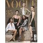 Vogue Ed.35 Anos Maio\2010 Otimo Estado