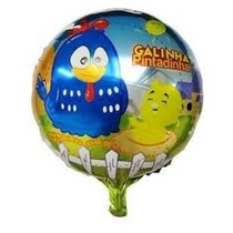 Balão Metalizado Galinha Pintadinha Kit Com 10 Balões