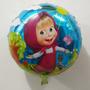 Balão Metalizado Masha E O Urso Para Festas E Decoração