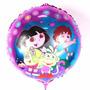 Balão Metalizado Dora Aventureira - Kit 10 Balões
