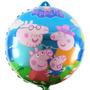 Balão Metalizado Peppa Pig Kit Com 15 Unidades Envio Já.