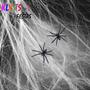 Teia De Aranha Artificial Branca Decoração Festas Halloween