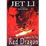 Dvd Filme - A Lenda Do Dragão Vermelho