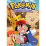 Pokémon: Primeape Problems, Inglês