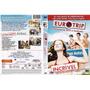 Eurotrip Passaporte Para A Confusão Dvd Original