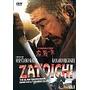 Dvd Filme - Zatoichi Vol. Iii - A Escuridão É Sua Aliada