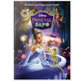 A Princesa E O Sapo - Em Dvd Da Disney-lacrado