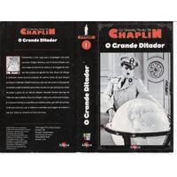 Vhs + Dvd*, O Grande Ditador - Chaplin Genial, Obra Prima