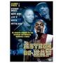 Dvd Astros Do Rap - Dvd Original - Jamie Foxx E Snoop Dogg