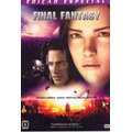 Dvd Duplo Final Fantasy Edição Especial
