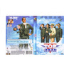 Dvd Top Gang, Ases Muito Loucos - Original