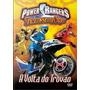 Power Rangers - Tempestade Ninja: A Volta Do Trovão
