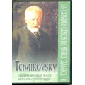 Dvd Lacrado Grandes Genios Da Musica Classica Tchaikovsky