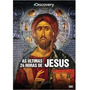 Dvd As Últimas 24 Horas De Jesus - Lacrado - Original- Novo