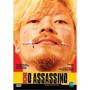 Dvd Ichi: O Assassino Edição Especial 2 Discos