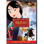 Dvd Mulan Disney (novo Original Lacrado De Fábrica)