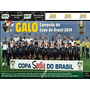 Dvd Box Atlético-mg Campeão Copa Do Brasil 2014 - O Galo