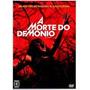 Dvd Original Do Filme A Morte Do Demônio