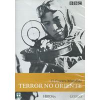 Dvd 2ª Guerra Mundial - Terror No Oriente, Original