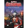 Dvd Ultraman Vol. 2 - A Ilha Dos Monstros