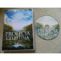 Dvd A Profecia Celestina - Jornada Espiritual