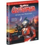 Ultraman A Ilha Dos Monstros Ed Luxo Vol 2 Dvd Lacrado Luva