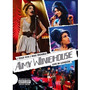Dvd Original Amy Winehouse - I Told You I Was