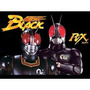Dvd Kamen Rider Black + Kamen Rider Rx Dublados