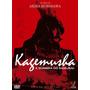 Kagemusha A Sombra Do Samurai Ed Especial Kurosawa Akira Dvd