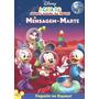 Dvd A Mensagem De Marte A Casa Do Mickey Mouse Disney