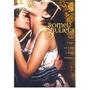 Dvd Romeu & Julieta - Franco Zefirelli - Original E Lacrado
