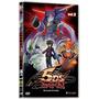 Dvd Yu-gi-oh! 5ds Vol. 2 Original Lacrado Dublado Português
