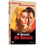 Dvd Os Girassóis Da Rússia (1970) - Novo Lacrado Original
