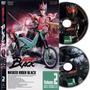 Dvd Black Kamen Rider Dublado Completo