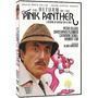 O Retorno Da Pantera Cor-de-rosa (1975) Peter Sellers