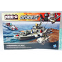 Navio Thunderwave Jet Boat Set Completo Gi Joe Kre O Lego Em