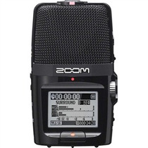Gravador Zoom H2n Gravador De Áudio Digital Portátil De Mão
