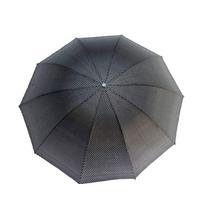 Guarda Chuva / Sombrinha Estampado Feminino Resistente