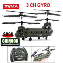 Helicoptero Militar Chinook R/c S026g 3 Ch - Frete Grátis
