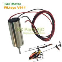 Motor De Cauda (tail Motor) Para Helicóptero Wltoys V911