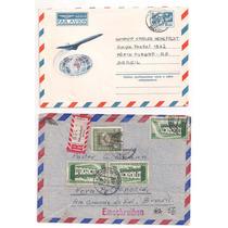 Lote De Envelopes Universais Circulados - Várias Épocas!!!